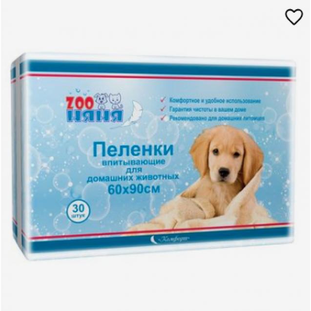 """ZOO Няня """"Комфорт"""" пеленки одноразовые,  60х90 №30"""
