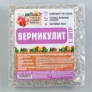 """Вермикулит """"Рецепты Дедушки Никиты"""", 1л"""