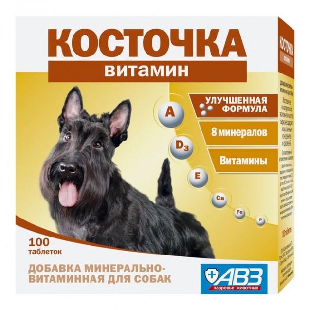 """Витаминное-минеральная добавка АВЗ """"Косточка. Витамин"""" для собак, 100 таб"""