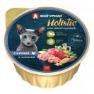 Влажный корм Holistic для кошек, курицей и ягнёнком, ламистер, 100 г