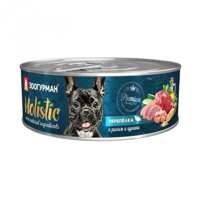 Влажный корм Holistic для собак, перепёлка с рисом и цукини, ж/б, 100 г