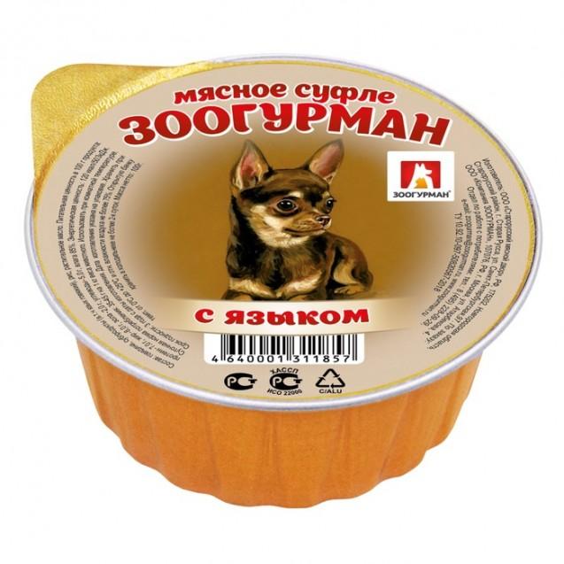 """Влажный корм """"Зоогурман"""" для собак, суфле с языком, ламистер, 100 г"""