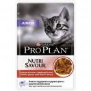 Влажный корм PRO PLAN JUNIOR для котят, говядина в соусе, пауч, 85 г