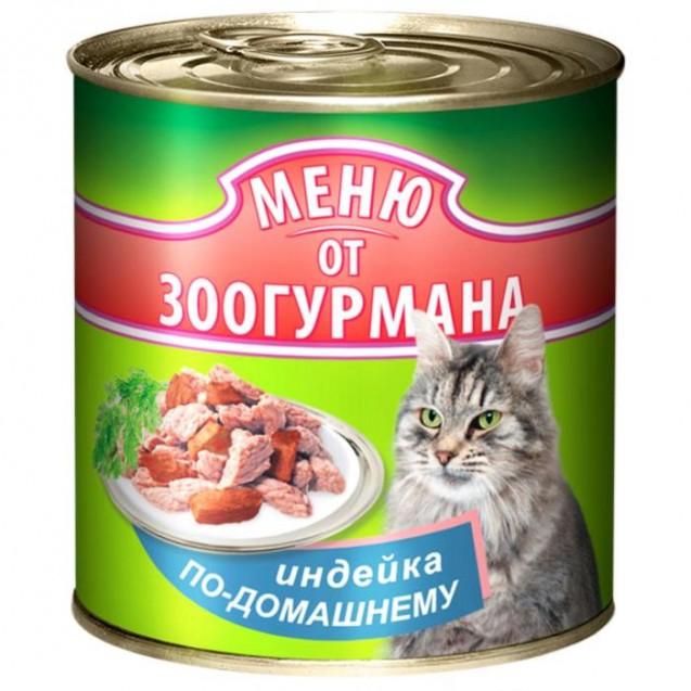 """Влажный корм """"Меню от Зоогурмана"""" для кошек, индейка с печенью по-домашнему, 250 г"""