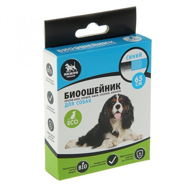 """Биоошейник антипаразитарный """"Пижон Premium"""" для собак, синий, 65 см"""