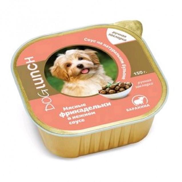 Влажный корм Dog Lunch для собак мясные фрикадельки в нежном соусе Баранина, 150 г