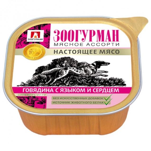 """Влажный корм """"Зоогурман"""" Мясное ассорти для собак, говядина/язык/сердце, ламистер, 300 г"""