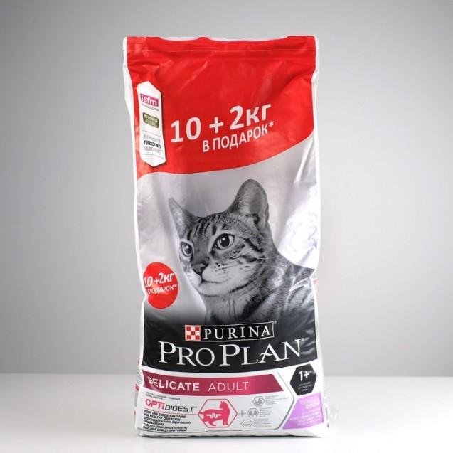 Акция! Сухой корм Pro Plan  для кошек с чувствительным пищеварением, индейка, 10 + 2 кг