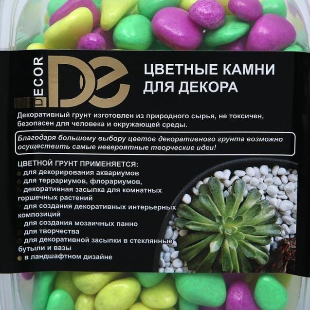 Галька декоративная, флуоресцентнная микс: лимонный, зеленый, пурпурный, 350 г, фр.8-12 мм