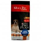 Акция! Сухой корм PRO PLAN для крупных собак, мощное тело, курица, 12 + 2 кг