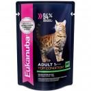 Влажный корм EUK Cat для взрослых кошек, говядина в соусе, пауч, 85 г