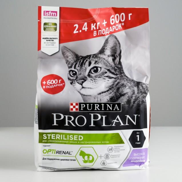 Акция! Сухой корм PRO PLAN для стерилизованных кошек, индейка, 2.4 + 0.6 кг