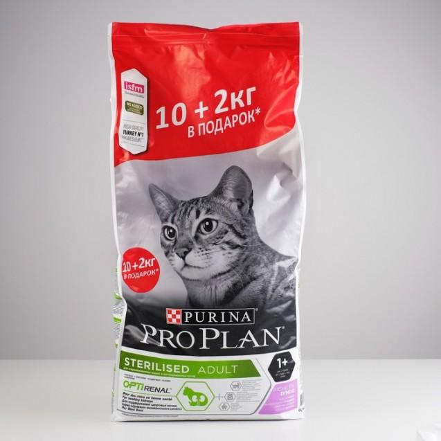 Акция! Сухой корм PRO PLAN для стерилизованных кошек, индейка, 10 + 2 кг