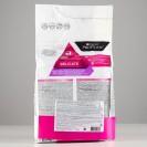 Акция Сухой корм PROPLAN для котят с чувствительным  пищеварением, индейка 1,5 +3пауча