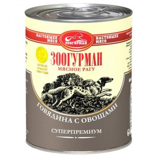 """Влажный корм """"Мясное рагу"""" для собак, говядина с овощами, ж/б, 350 г"""