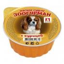 "Влажный корм ""Зоогурман"" для собак, суфле с курицей, ламистер, 100 г"
