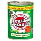 """Влажный корм """"Зоогурман"""" для собак, телятина/рубец, ж/б, 970 г"""