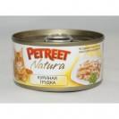 Влажный корм Petreet для кошек, куриная грудка, ж/б, 70 г