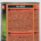 Влажный корм All dogs для собак, тефтельки с говядиной в соусе, банка,415 г