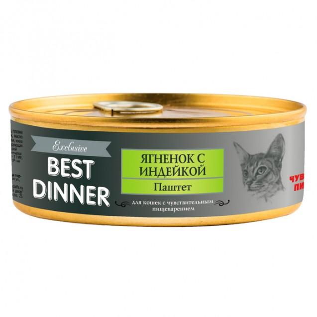 Влажный корм Best Dinner Exclusive для кошек, ягненок/индейка, паштет, 100 г