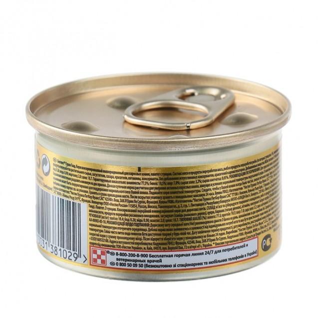 Влажный корм GOURMET GOLD для кошек, паштет тунец, ж/б, 85 г