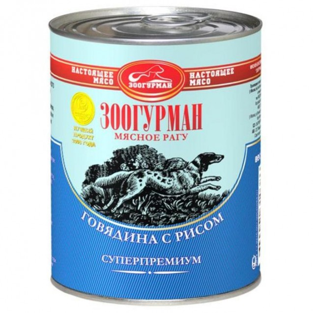 """Влажный корм """"Мясное рагу"""" для собак, говядина с рисом, ж/б, 350 г"""