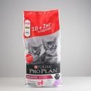 Акция! Сухой корм Pro Plan  для котят с чувствительным пищеварением, индейка, 10 + 2 кг