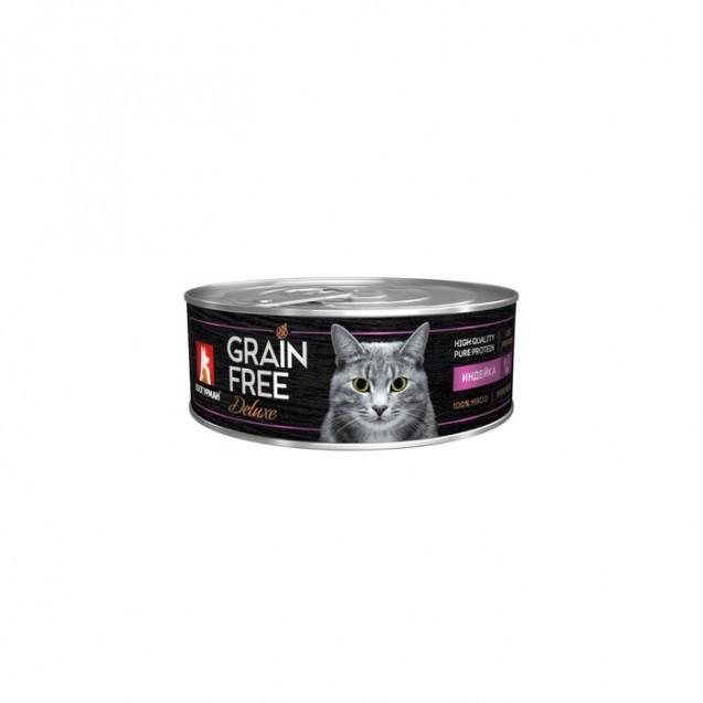 Влажный корм GRAIN FREE для кошек, индейка, ж/б, 100 г