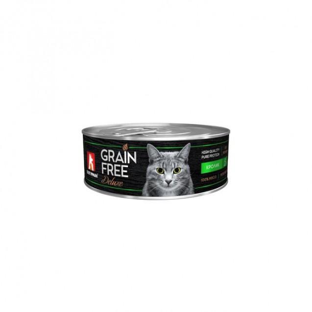 Влажный корм GRAIN FREE для кошек, кролик, ж/б, 100 г
