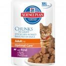Влажный корм Hill's SP Cat для кошек, говядина в соусе, пауч, 85 г