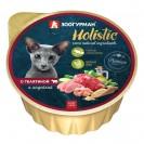 Влажный корм Holistic для кошек, телятиной,  и индейкой, ламистер, 100 г