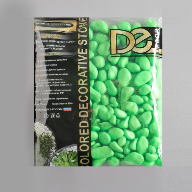 Галька декоративная, флуоресцентная, зеленая, 800 г , фр 8-12 мм