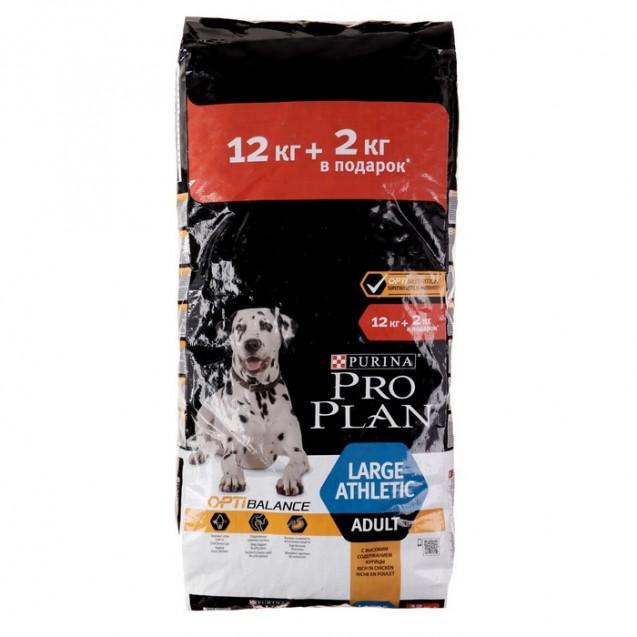 Акция! Сухой корм PRO PLAN Atletic для собак крупных пород, курица, 12 + 2 кг