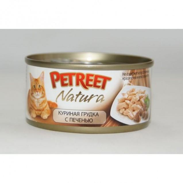 Влажный корм Petreet для кошек, куриная грудка с печенью, ж/б, 70 г